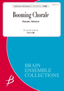 Booming Chorale