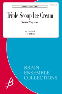Triple Scope Ice Cream