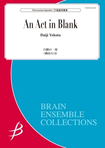 An Act in Blank