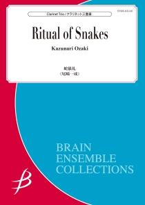 Ritual of Snakes