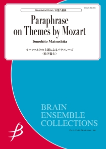 Paraphrase on Themes by Mozart