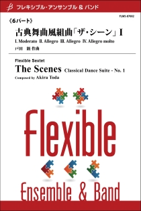The Scenes: Classical Dance Suite No.1