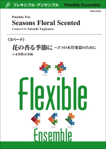 Seasons Floral Scented