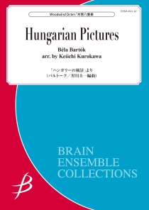 Hungarian Pictures