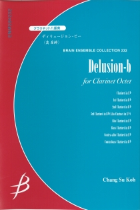 Delusion -b