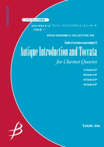 Antique Introduction and Toccata
