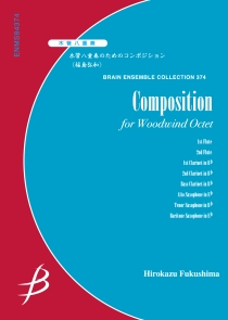 Composition for Woodwind Octet