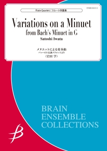 Variations on a Minuet