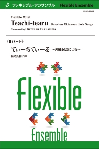 Teach-tearu