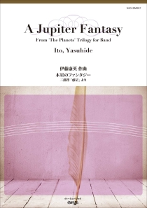 A Jupiter Fantasy from the Planets,Trilogy for Band