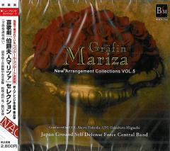 New Arrangement Collections Vol.05