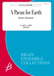 A Paean for Earth