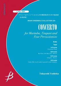 Concerto for Marimba, Timpani & Percussi