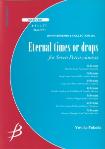 Eternal Times or Drops