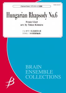 Hungarian Rhapsody No. 6