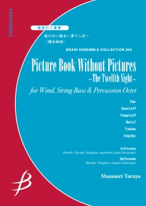 Picture Book Without Pictures