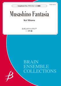 Musashino Fantasia