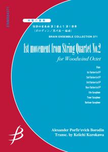 String Quartet No. 2 Mvt. 1