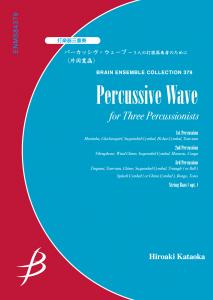 Percussive Wave