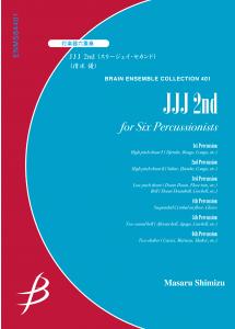 JJJ 2nd