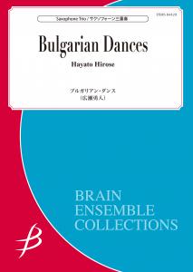 Bulgarian Dance