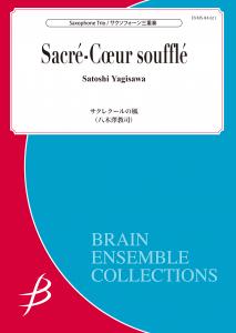 Sacré-Cœur Soufflé