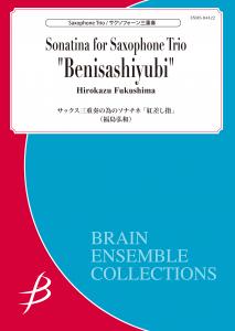 "Sonatina for Saxophone Trio ""Benisashiyubi"""