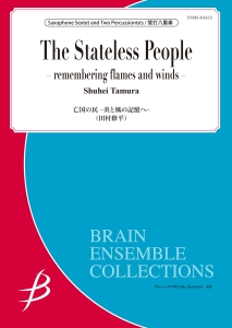 The Stateless People