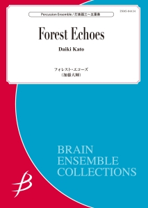 Forest Echoes