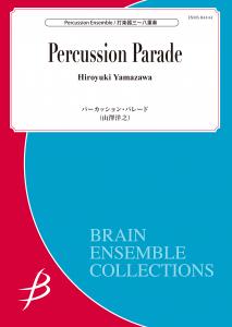 Percussion Parade for Trio