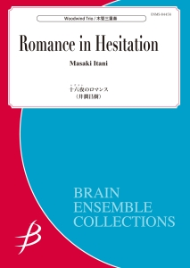 Romance in Hesitation