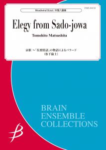Elegy from Sado-jowa