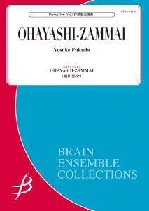 Ohayashi-Zanmai