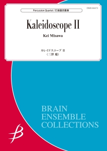 Kaleidoscope II