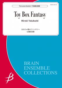 Toy Box Fantasy