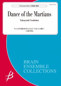 Dance of the Martians