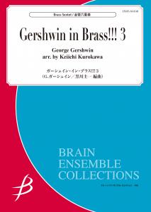 Gershwin in Brass!!! 3
