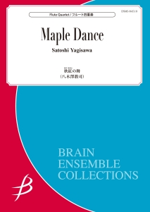 Maple Dance