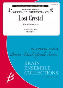 Lost Crystal
