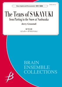 The Tears of Sakayuki