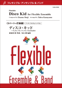 Disco Kid