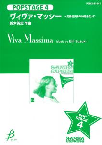 Viva Massima
