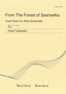 From The Forest of Saariselka